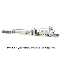 01. PP扁纱制造机 TYF-GE(270米)