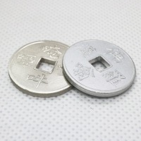 Stamped/Punched Hardware (Aluminum Coin)