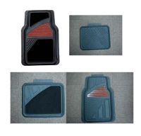 Cens.com CAR MAT SHINE WELL INDUSTRIES CORP.