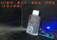 低电压微孔雾化片