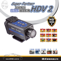 Water-resistant Sports Utility DVR