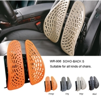 Cens.com Massage back cushion WELL RUN TECHNOLOGY CO., LTD.