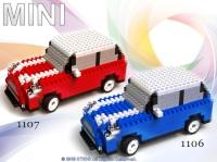 UTICO Smartphone Controlled Brick Car