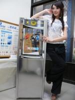 烤漆钢板温热爱惠浦  商务用 饮水机