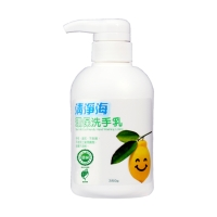 Sea Mild Eco-Friendly Hand Washing Lotion