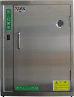 Ultraviolet Lamp Cabinet