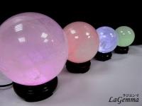 Colorful calcite balls