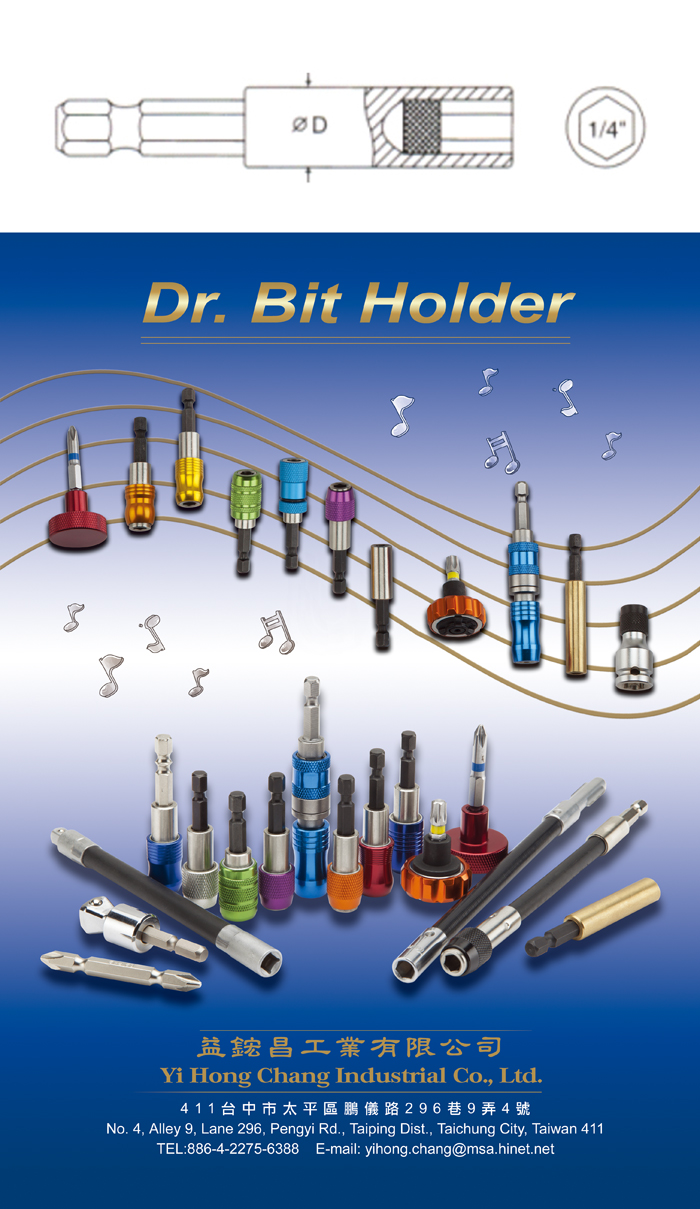 Bit Holder Stainless w / Magnetic Type