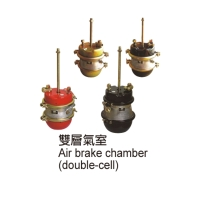 Air brake chamber  (double-cell)