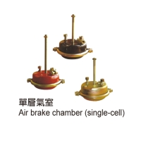 Air brake chamber (single-cell)