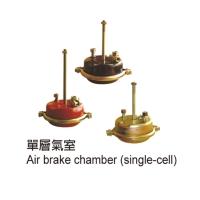 Air brake chamber (single-cell)