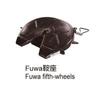 Fuwa鞍座