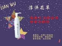 Wax-apple Flower Anti-wrinkle Firming Honey Cleansing Gel