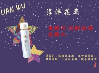 Wax-apple Flower Anti-wrinkle Firming Lotion