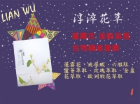 Wax-apple Flower Anti-wrinkle Firming Bio-cellulose Mask