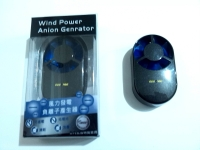 Wind Power Anion Generator (Air Purifier)