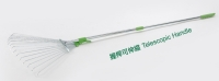 Cens.com Gardening Rakes LI CHANG INDUSTRIAL CO., LTD.