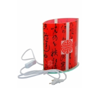 Calligraphy Arc Table Lamp – Large