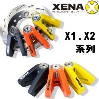 X1/X2 Disc Brake Lock