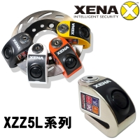 XZZ5L Disc Brake Lock w/Siren