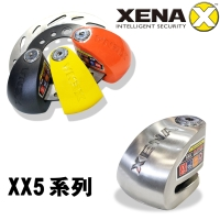 XX5 Disc Brake Lock w/Siren