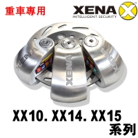 Cens.com XX Disc Brake Lock w/Siren XIN CHEN BOUTIQUE INTERNATIONAL CO., LTD.