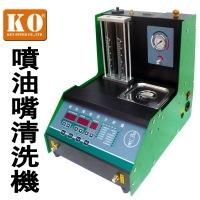 Oil Injection Nozzle Tester & Cleaner