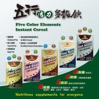Five Color Elements Mixed Instant Cereal Set