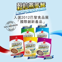 Instant Oatmeal & Cereal Set