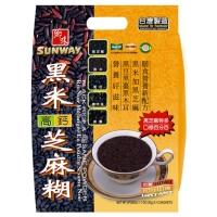 Black Rice & Sesame Powder