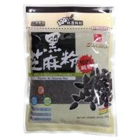 Black Sesame Powder