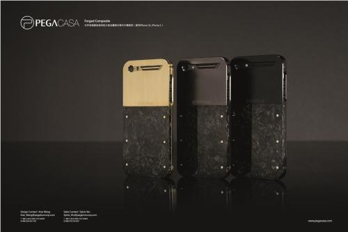 iPhone 5.5S case