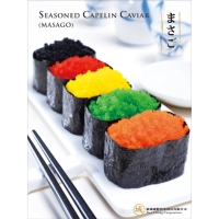Cens.com SEASONED CAPELIN CAVIAR NEW CHENG CORPORATION