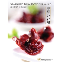 SEASONED BABY OCTOPUS SALAD