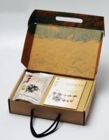 Guiyue Sunsuivi Rice Gift Box