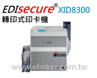 Cens.com Retransfer Card Printer LINKER INFORMATION CO., LTD.