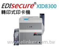 XID8300彩色印卡机