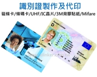 Cens.com ID Card LINKER INFORMATION CO., LTD.