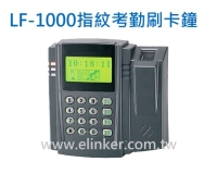 Cens.com Fingerprint Proximity Access Control System LINKER INFORMATION CO., LTD.