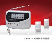 Cens.com Wireless anti-theft alarm SHENZHEN KAIHONG ELECTRONICS CO., LTD.