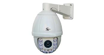 IR PTZ dome cameras
