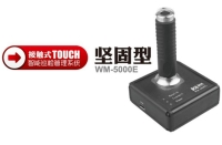 Cens.com Guard tour system JWM HI-TECH DEVELOPMENT CO., LTD.
