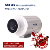 Cens.com HD IR webcams WEIKANG VIDEO TECHNOLOGY CO., LTD.