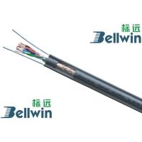 Cens.com Elevator cables BELLWIN CABLE CO., LTD.