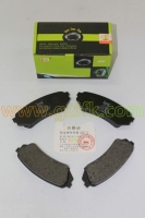 Brake pads for Japanese makes and models