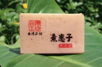 Soapberry Hand made Soap