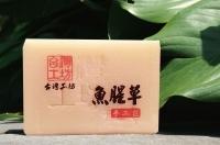 Cordate Houttuynia Hand made Soap