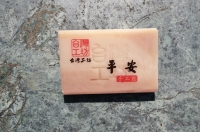 Peaceful Hand made Soap