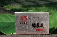 Cens.com Bamboo Charcoal Hand made Soap TAIWAN WORKSHOP CO., LTD.