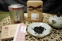 TEA TIN_Formosa Ruby Tea